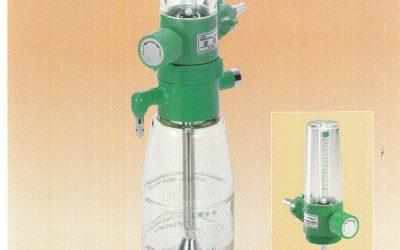 Flowmeter Humidifier O2 (MERK C&U)