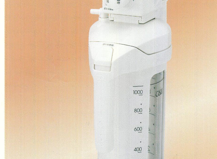 Wall Suction Unit (Model FA) (MERK C&U)