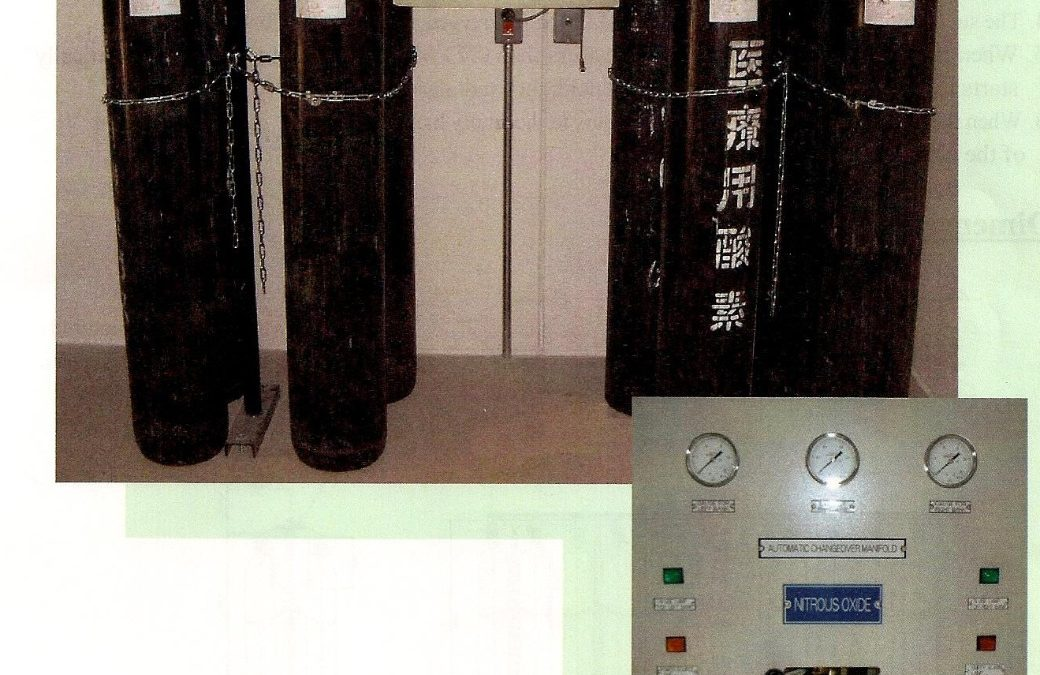AUTOMATIC CHANGEOVER MANIFOLD (Model APM-5 For Oxygen, Nitrous Oxide)