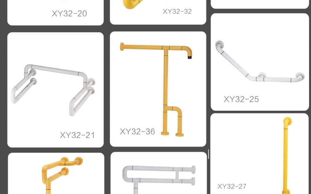Bathroom Grab Bar Series